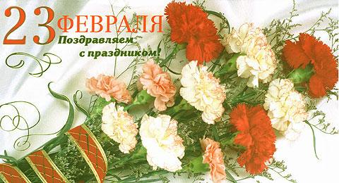 http://www.bereg.ru/newyear/img/23_2.jpg